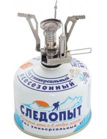 """Горелка газовая СЛЕДОПЫТ """"Спутник"""""""