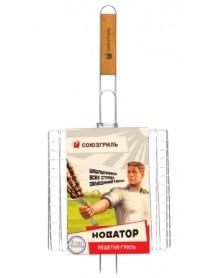 Решётка-гриль СОЮЗГРИЛЬ 22x22 см