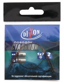 Поводки стальные DIXXON 1Х7 20см, 6кг (2шт.)