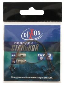 Поводки стальные DIXXON 1Х7 20см, 9кг (2шт.)