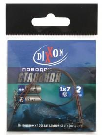Поводки стальные DIXXON 1Х7 25см, 12кг (2шт.)