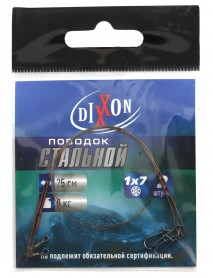 Поводки стальные DIXXON 1Х7 25см, 9кг (2шт.)
