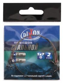 Поводки стальные DIXXON 1Х7 30см, 12кг (2шт.)