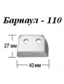 Ножи для ледобура (Барнаул) Б-100 (блистер)