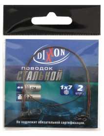 Поводки стальные DIXXON 1Х7 30см, 9кг (2шт.)