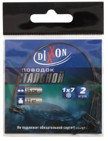 Поводки стальные DIXXON 1Х7 15см, 12кг (2шт.)