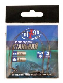 Поводки стальные DIXXON 7Х7 15см, 12кг (2шт.)