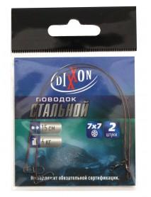 Поводки стальные DIXXON 7Х7 15см, 6кг (2шт.)