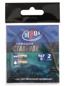Поводки стальные DIXXON 1Х7 15см, 9кг (2шт.)