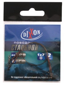 Поводки стальные DIXXON 1Х7 20см, 12кг (2шт.)