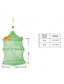 Садок плавающий SWD (d-40см, l-45см, яч. 30мм) (5411011)