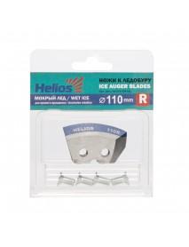 Ножи HELIOS 110(R) (полукруглые- мокрый лед) правое вращение NLH-110R.ML