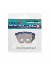Ножи HELIOS 130(R) (полукруглые/ мокрый лед) правое вращение NLH-130R.ML