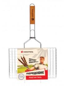 Решётка-гриль СОЮЗГРИЛЬ 22х34-35 см