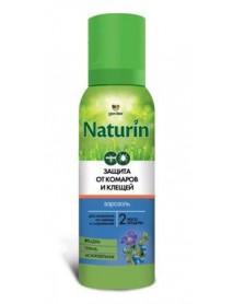 Спрей Gardex Naturin от комаров 100мл