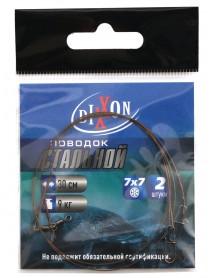 Поводки стальные DIXXON 7Х7 30см, 9кг (2шт.)